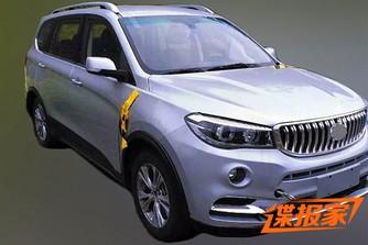 BMW-koppint�ssal kezd az SWM m�rka