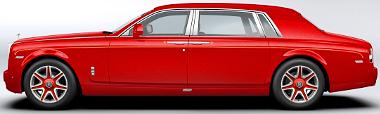 Az eddigi legdr�g�bb Rolls-Royce flotta: 30 aut� 7,9 milli�rd�rt