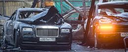 Tucatnyi luxusaut� veszett oda a moszkvai t�zben, a k�r 800 milli�