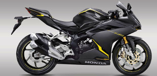 Itt a Honda leg�jabb negyedliteres sportmotorja