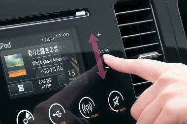 Mindenki beszél róla, de először a Suzuki valósította meg a középkonzolt helyettesítő érintőképernyőt sorozatgyártásban