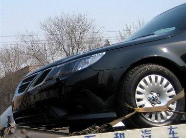 Nem sokat változtattak a BAIC mérnökei a Saab megjelenésén
