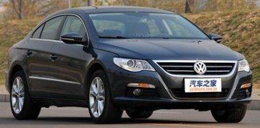 CC - helyi gyártásban elveszíti a PAssat nevet a négyajtós kupé