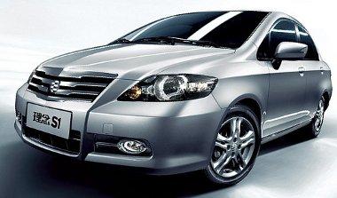 A Honda a vásárlók megnyerésére, és nem a kormánydöntés miatt alapította meg a Li Nian márkát