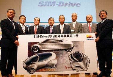 Egyetem, kisvállalkozások, területi fennhatóságok és a Mitsubishi és az Isuzu autógyár is tagja a SIM-Drive konzorciumnak