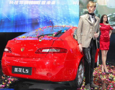 A kínai Youngman europestar márka a jövőben Youngman Lotus néven forgalmazza autóit - amik a Proton típusai