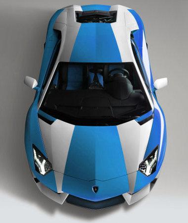 Rajongók a Rendőrség kötelékében szeretnék látni az új Aventadort