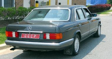 1991-2004 köött Gorbacsov személyes autója volt ez a páncélozott Mercedes 560 SEL