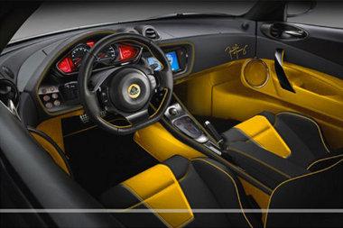 Freddie Mercury tiszteletére, egy fellépőruhája alapján készül az egyedi Lotus, amelyre az interneten lehet licitálni