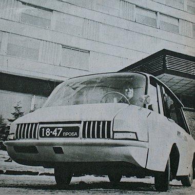 Ez már a hatvanas évek egyik modellje. Dolmatovszkij alapvető gondolatai – például a mellsőtengely elé nyúló vezetőfülke – ugyancsak jól érvényesül a Bjelka-stílus modernizált változatánál, amely mint kísérleti taxi 1965-ben jelent meg a moszk