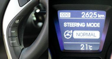 Az összes i30-ashoz széria a kormányról, gombnyomásra állítható Flex Steering rendszer