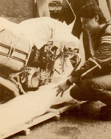 1978. Az első Yamaha