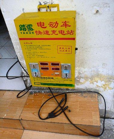 Az érmés gyorstöltőkről 50 perc alatt, pár jüanból újratölthetjük az akkumulátort