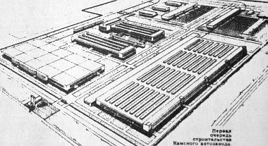 A Kámai Autógyár építkezésének első fázisa