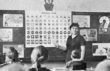 Minden moszkvai iskolában kötelező tantárgy a Kresz