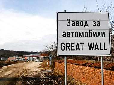 A Nagy Fal nem a téglakerítést, hanem a márka jelenlétét hirdeti