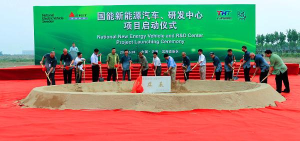 Tiencsinben június 28-én tették le a NEVS új autógyárának alapkövét