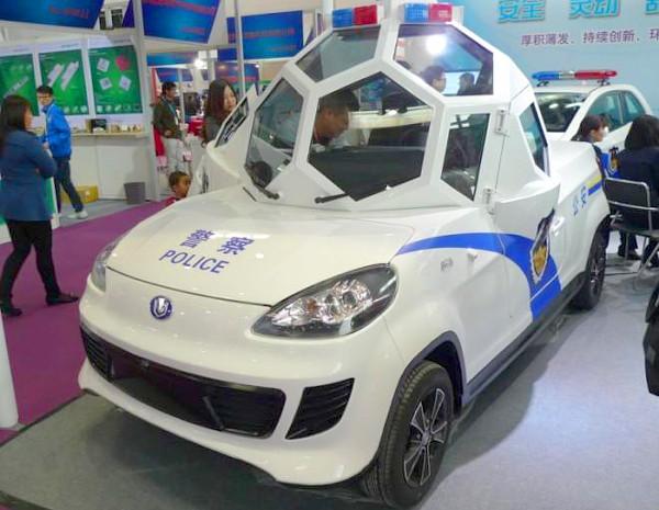 zijing qingyuan