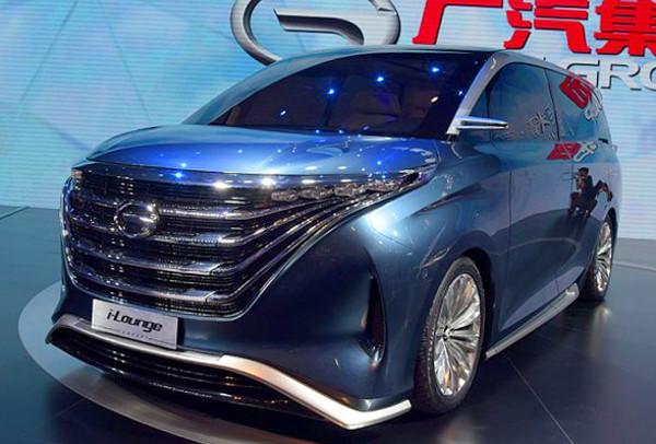 guangzhou auto