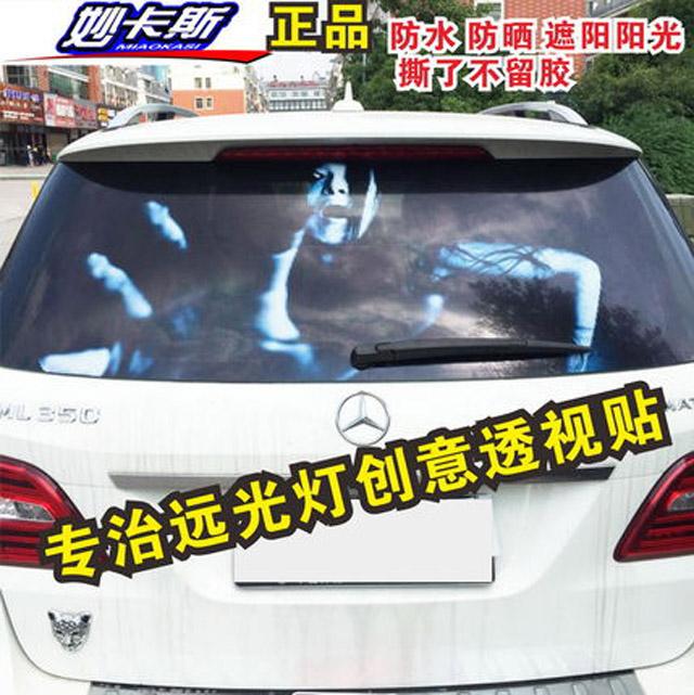 Az úr őrület Kínából finoman szólva ijesztő (Fotó: carthrottle.com)